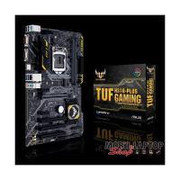 ASUS TUF H310-PLUS GAMING Intel H310 LGA1151 ATX alaplap