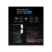 Baseus All-screen iPhone 6/6S fehér 0.3mm edzettüveg kijelzővédő fólia