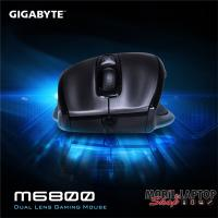 Gigabyte M6800 metálszürke optikai Gamer egér