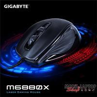 Gigabyte M6880X fekete lézer Gamer egér