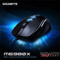Gigabyte M6980X fekete lézer Gamer egér