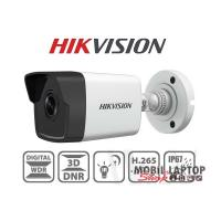 Hikvision DS-2CD1043G0-I kültéri, 4MP, 2,8mm, IR30m, IP csőkamera