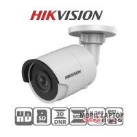 Hikvision DS-2CD2083G0-I kültéri, 8MP, 2,8mm, IR30m, IP csőkamera