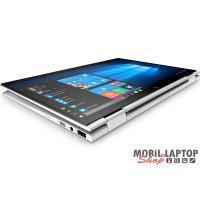 """HP EliteBook x360 G3 1030 13,3""""FHD/Intel Core i7-8650U/16GB/512GB SSD/Int.VGA/W10P/ezüst laptop"""