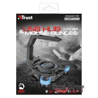Trust GXT 213 USB HUB és egérkábel-vezető