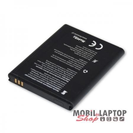 Akkumulátor Samsung I9220 / N7000 Galaxy Note 2550mAh